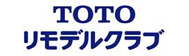 TOTO リモデル倶楽部.jp